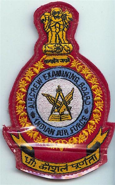 AEB-Crest-Patch.jpg