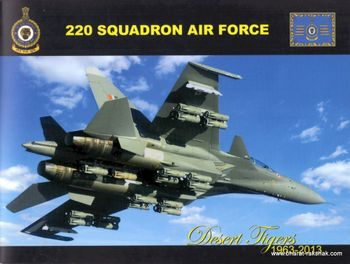 No 220 Squadron - Presentation of Standards